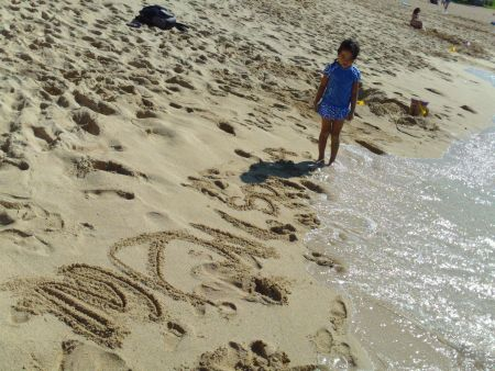 How long has it been since we've been to a beach? Madison couldn't write out her name on her own last time.